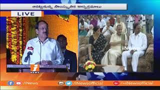 Venkaiah Naidu Inspirational Speech About Telugu | Ugadi Celebrations at Raj Bhavan | iNews - INEWS