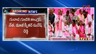 Former Speaker Suresh Reddy Speech After Joining In Trs Party | CVR News - CVRNEWSOFFICIAL