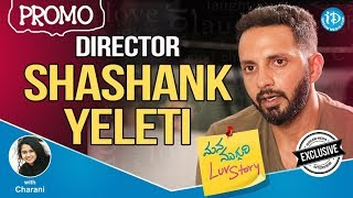 Mana Mugguri Love Story Director Shashank Yeleti Interview - Promo || Talking Movies With iDream - IDREAMMOVIES