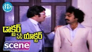 Doctor Cine Actor Movie Scenes - Krishna Meets Gopi In Madras || Jayasudha - IDREAMMOVIES