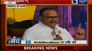 इंडिया न्यूज के 'मंच':कांग्रेस नेता ने कहा,हमारी सरकार के बाद सबसे ज्यादा विकास अखिलेश सरकार ने - ITVNEWSINDIA