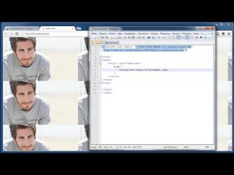 Html сайт как сделать фон