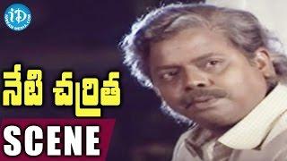 Neti Charitra Movie Scenes - Shivaji Raja Commits Suicide || Suman || Gowthami || Suresh - IDREAMMOVIES