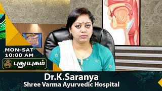 Doctor On Call 01-09-2017 Puthu Yugam tv Show