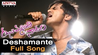 Deshamante Full Song ll Jhummandi Naadam Songs ll Manchu Manoj, Tapasee - ADITYAMUSIC