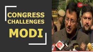 Congress challenges Modi govt for JPC probe into Rafale jet deal: Randeep Surjewala - ZEENEWS