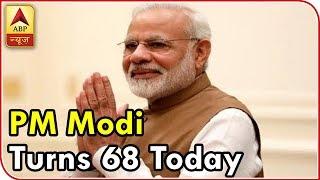 Prime Minister Narendra Modi turns 68, to celebrate birthday in Varanasi - ABPNEWSTV