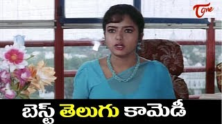 All Time Hit Telugu Movie Comedy Scenes Back To Back | TeluguOne - TELUGUONE