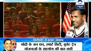 Vishal, who Obama mentioned in his speech, expresses his elation to ABP News - ABPNEWSTV