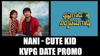 Nani - cute kid KVPG date promo - idlebrain.com - IDLEBRAINLIVE