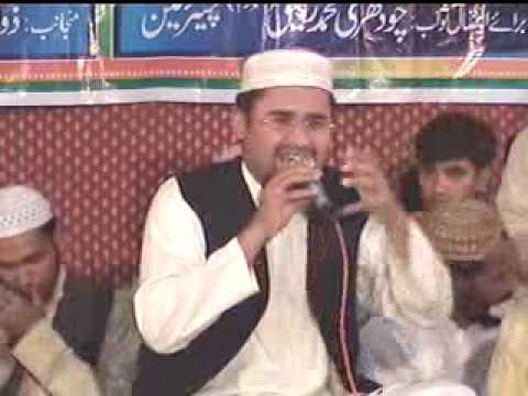 Molana Shahid Imran Arfi