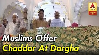 Atal Bihari Vajpayee: Muslims offer Chaddar at Dargha for ex-PM's well-being - ABPNEWSTV