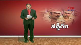 Hyderabad Police Raids On Finance Companies | Call Money Row | CVR News - CVRNEWSOFFICIAL