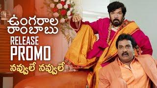 Ungarala Rambabu Movie Release Trailer | Sunil | Mia George | TFPC - TFPC