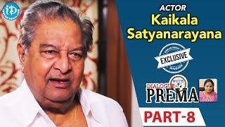 Kaikala Satyanarayana Exclusive Interview PART 8 || Dialogue With Prema || Celebration Of Life - IDREAMMOVIES