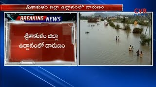 Titli Cyclone effect in Uddanam | Srikakukam dist | CVR News - CVRNEWSOFFICIAL
