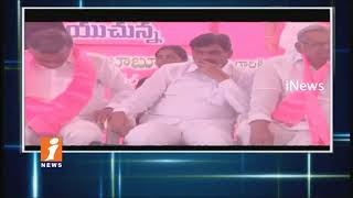 TRS Party Plans To Take Action On Survey Graph Down MLAs For Next Election | iNews - INEWS