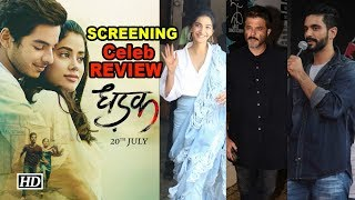 'Dhadak' SCREENING & Celeb REVIEW  | Janhvi-Ishaan's First Love - IANSLIVE