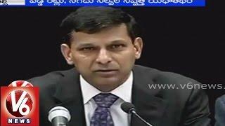 RBI issues Monetary Policy in India - V6NEWSTELUGU