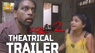 Ice Cream 2 Theatrical Trailer - JD Chakravarthy, Naveena, Ram Gopal Varma - TELUGUFILMNAGAR