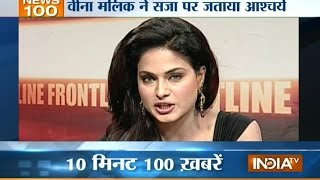 India TV News: News 100 | November 28, 2014 - INDIATV