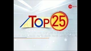Top 25 News: Watch top 25 news stories of the day - ZEENEWS
