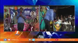 AP Additional DGP Sunil Kumar Participate Ambedkar's India Mission at T Narasapuram | iNews - INEWS