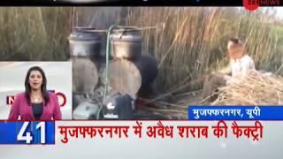 Headlines: Goods train catches fire in Jaunpur, Uttar Pradesh - ZEENEWS