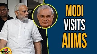 PM Modi Visits AIIMS, Enquires About Atal Bihari Vajpayee's Health | Mango News - MANGONEWS