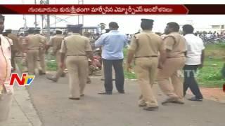 MRPS Activists Demanding SC Categorisation Bill at Amaravati || Manda Krishna MAdiga || NTV - NTVTELUGUHD