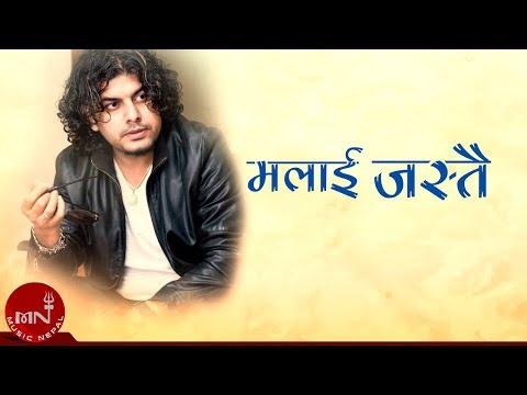 Malai Jastai Bacha Kasam By Pramod Kharel