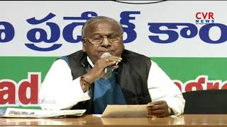 V Hanumantha Rao Sensational Comments on BJP Leaders | Over  ST, SC & BC Categories | CVR NEWS - CVRNEWSOFFICIAL