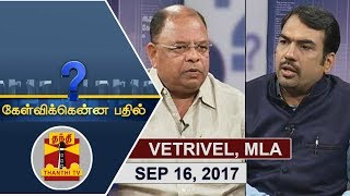 Kelvikku Enna Bathil 16-09-2017 MLA Vetrivel Interview – Thanthi TV Show Kelvikkenna Bathil