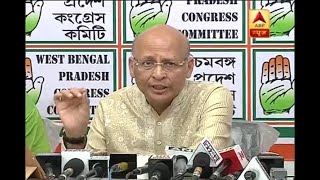 PNB Scam: Cong leader Abhishek Singhvi refutes allegations, warns BJP of defamation suit - ABPNEWSTV