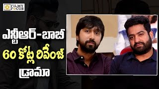 NTR and  Bobby 60 cr Revenge Drama