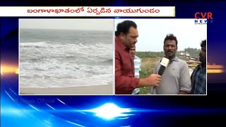 Pethai Cyclone and Heavy Rain To Hit Andhra Pradesh | Weather Updates | CVR News - CVRNEWSOFFICIAL
