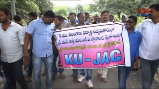 Kakatiya University Students Rally at KU in Warangal  Demands TRS MLA Ticket | CVR News - CVRNEWSOFFICIAL