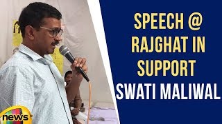 Delhi CM Arvind Kejriwal Full Speech at RajGhat in Support Swati Maliwal | Mango News - MANGONEWS