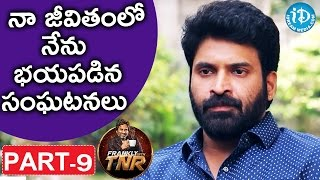 Baahubali Subbaraju Interview Part 9 | Frankly With TNR | Talking Movies With iDream - IDREAMMOVIES