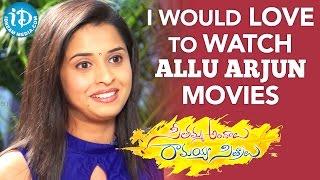 I Would Love To Watch Allu Arjun Movies - Actress Arthana | Seethamma Andalu Ramayya Sitralu - IDREAMMOVIES