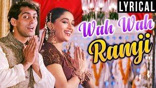 Wah Wah Ramji Full Song LYRICAL | Lata Mangeshkar | S. P. B | Hum Aapke Hain Koun - RAJSHRI
