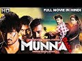 Munna Dada (2018)  New Released Full Hindi Dubbed Movie  South Indian Movies 2018 Full Movie