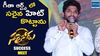 Allu Arjun Full Speech @ Sarrainodu Movie Success Meet | TFPC - TFPC