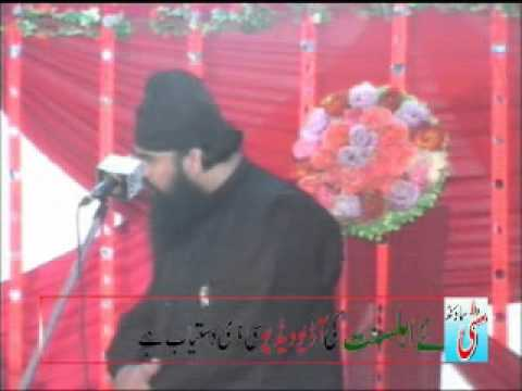 MUFTI JAMAL UDIN BAGHDADI at HARIPUR by CITY SOUND 2014