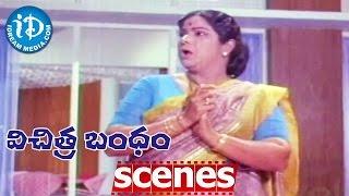 Vichitra Bandham Scenes - Suryakantam Warning Vani sri - Nageshwara Rao - IDREAMMOVIES