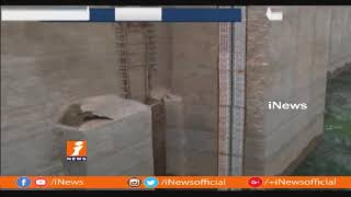 Nagarjuna Sagar Water Level Reaches Dead Storage | iNews - INEWS