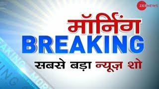 Morning Breaking: ''Better not be in Delhi'' says Justice Arun Mishra - ZEENEWS