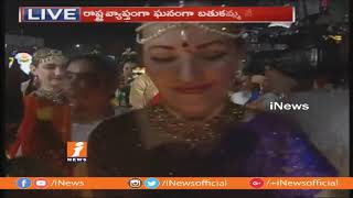 Saddula Bathukamma Festival Celebrations At Tank Band | Hyderabad | iNews - INEWS