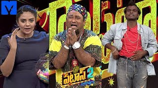 Patas 2 - Pataas Latest Promo - 24th April 2019 - Anchor Ravi, Sreemukhi - Mallemalatv - MALLEMALATV