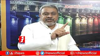 Chalasani Srinivas Exclusive Interview About Special Status Protests in AP | iNews - INEWS